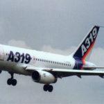 Аренда Airbus A319 в Москве
