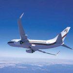 Аренда Boeing Business Jet (BBJ) в Москве