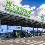 Жуковский в 2019 году сократит динамику роста пассажиропотока