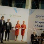 Российский авиаперевозчик Аэрофлот открыл новый хаб